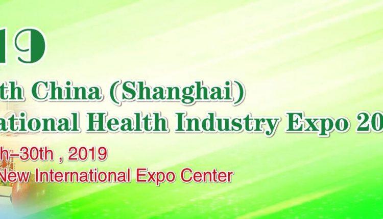 CIHIE 2019 The 26th China (Shanghai) International Nutrition